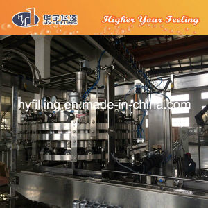 Beer Canning Machine with CE Certification pictures & photos