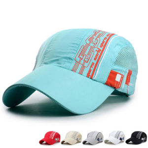 Children Fashion Printed Polyester Baseball Sports Sun Visor (YKY3417) pictures & photos
