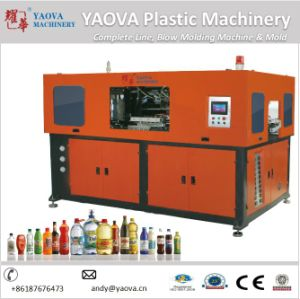 2cavities 5000ml Manual Feed Pet Preform Blow Moulding Machine pictures & photos