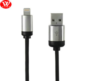 1.5meter 5g Cable (Gold)