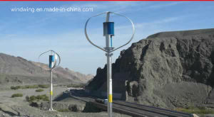 Wind Power Turbine Generator for Wind Solar Hybrid System (200W-5KW) pictures & photos