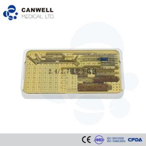 2.4mm Variable Orthopedic Locking Screw Made of Titanium pictures & photos