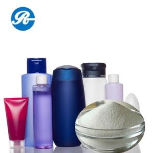 (Keratin Hydrolyzed) --CAS No.: 69430-36-0 Keratin Hydrolized Skin Care pictures & photos