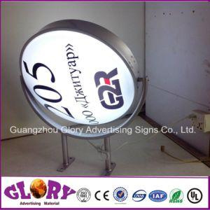 Rotating Round-Shape Illuminated Advertisement Light Box pictures & photos