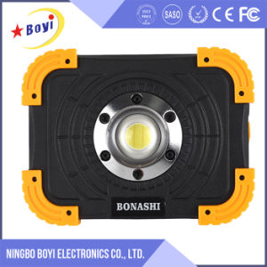 Outdoor 10W Rechargeable LED Flood Emergency Camping Lamp pictures & photos