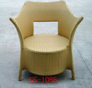 Leisure Chair ( GS-1086 )