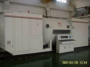 Winding-Type Vacuum Metalliser (PM2500-II)