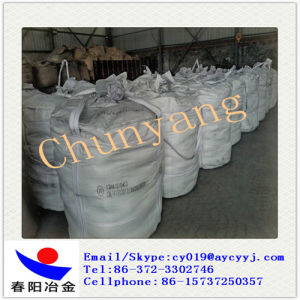 Nitrogen-Containing Ferrochrome Cr58% / Nitrided Ferrochrome Lump and Granule pictures & photos