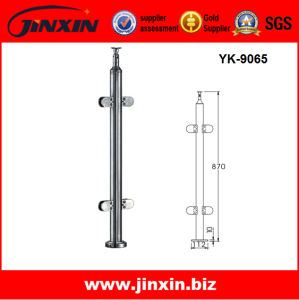 Stainless Steel Balustrade with Glass Clamp (YK-9065)