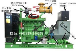 Gas Engine: Jenbacher Gas Engine Specification