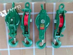 5ton Open Type Single Pulley for Chain pictures & photos