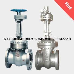 Gear Operated Gate Valve Z441h/Z541h (API, DIN, GB) pictures & photos