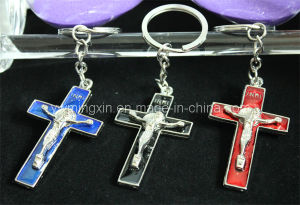 Alloy Metal Colorful Cross Keychain Nativity Set (MX203)