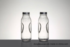Glass Jar with Aluminum Lid