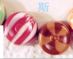 Soft Candy Depositing Line pictures & photos