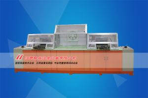 Powerful Electrical Waste Dismantling CRT Cuttng Machine