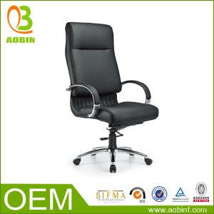 High Back PU Swivel Office Chair