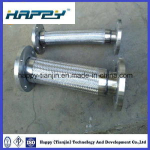 Flanged Flexible Metal Hose/Pump Connector pictures & photos