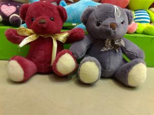 High Quality Custom Stuffed Teddy Bear Soft Animal Plush Toy