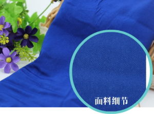 Royal Stiffness Uniform Polyester Cotton Twill Fabric pictures & photos