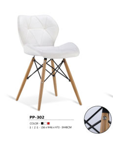 Wood Leather Leisure Chair Outdoor Furniture (PP302) pictures & photos