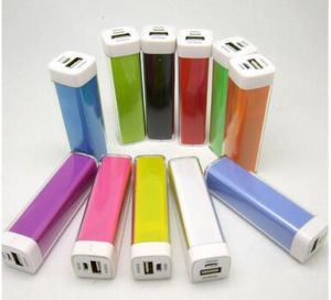 Hot Selling Colorful Customized Mini Power Bank 1200mAh/2600mAh