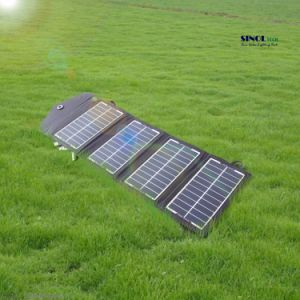 10W Portable Cute Solar Charger Fodable Solar Panel Charger USB Output for iPhone, Samsung, Blackberry, iPod and Any USB Devices (FSC-10A) pictures & photos