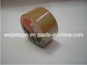 Tan Packing Tape-001 pictures & photos