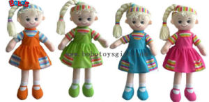 """11.8""""Wholesale Plush Girl 3D Doll Toy as First Gift for Baby BOS-1107 pictures & photos"""