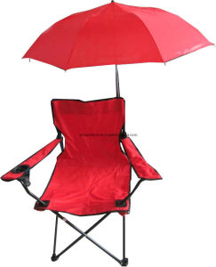 Beach Chair With Umbrella (XY-121C)