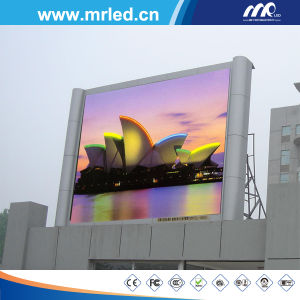 2013 Hottest P16 Full Color Outdoor LED Display pictures & photos