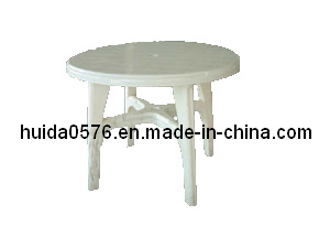 Plastic Injection Mould (Plastic Table)