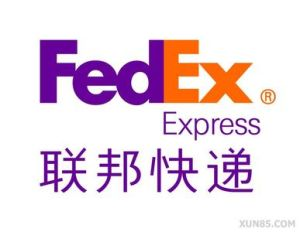 Cheapest Price by FedEx to India From Shenzhen