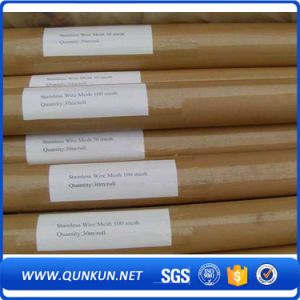 25 Micron Stainless Steel Wire Mesh with Good Quality pictures & photos