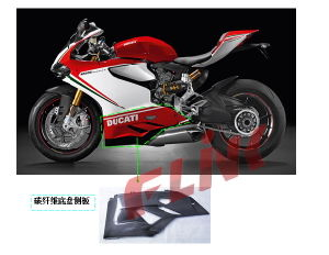 Carbon Fiber Motorcycle Parts Belly Pan Ducati 1199 Panigale pictures & photos