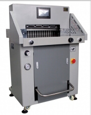 720mm Hydracuilc Paper Guillotine Cutter, Programmable pictures & photos