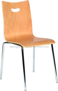 Plywood Dining Chair (TDC-119)