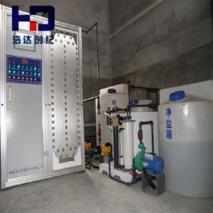 4kg/H Cl Production Machine by Brine for Water Recycling Treatment