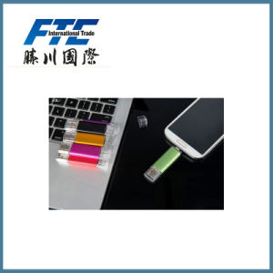 Mobile Phone High Speed USB Memory Stick pictures & photos