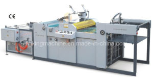 Fully Pre-Glued Film and Paper Automatic Laminating Film Machine pictures & photos