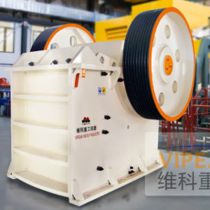 Mini PE Rock Jaw Crusher