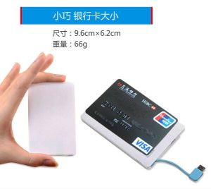 New Arriaval Super Thin Card Rechargeable Battery
