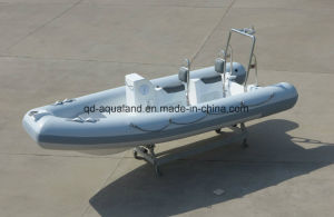 Aqualand 16feet 4.8m Rigid Inflatable Diving Boat/Rib Motor Boat/Rescue/Patrol Boat (RIB480T) pictures & photos
