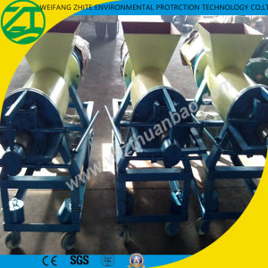 Livestock Manure/Animal Waste/Cow Dung/Pig Manure/Chicken Waste Solid Liquid Separator Factory pictures & photos
