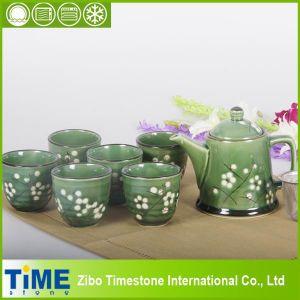 Stoneware Ceramic Korean Style Tea Set (15031901) pictures & photos