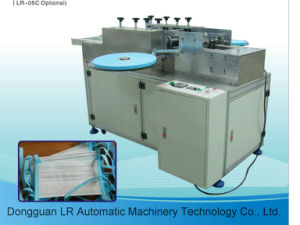 Disposable Medical Face Mask Making Machine pictures & photos