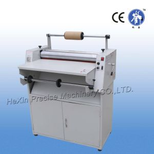 Hot and Cold Laminating Machine (HX-650F) pictures & photos