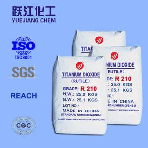 General Use Economic Rutile TiO2 Titanium Dioxide (R210) pictures & photos