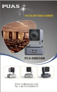 20xoptical Fov70 Degree Video Conference Camera pictures & photos