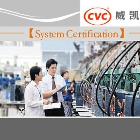 System Certification